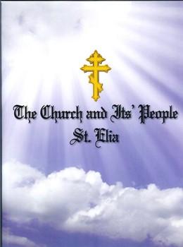 [28].St Elia history book 001